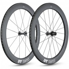 DT Swiss ARC 1100 DICUT 62mm Carbon Clincher / Disc / DT Swiss 240s 1620g wheelset