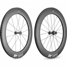 DT Swiss ARC 1400 DICUT 48mm Carbon Clincher / Disc / DT Swiss 240s 1577g wheelset